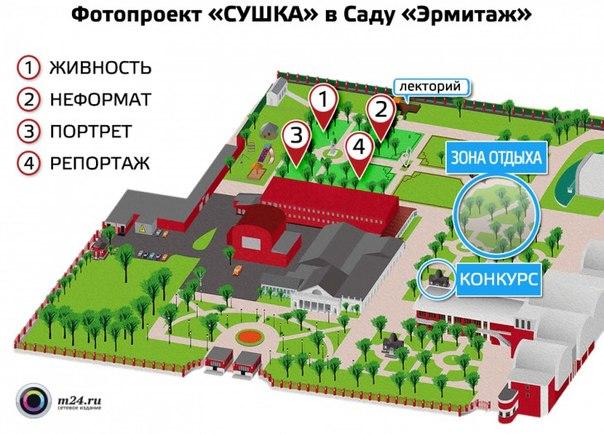 http://www.mosgorsad.ru/upload/iblock/dbb/dbb3e18bac0d7651aa32fd3e84da0868.jpg